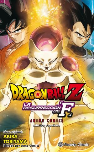 Portada de Dragon Ball Z La Resurreccion De Freezer